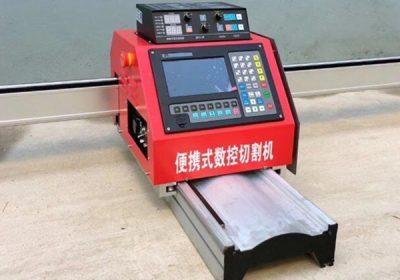 CNC bærbar metall plasma skjære maskin