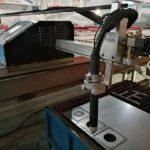 Plasma skjæremaskin for metall Oksyfakkel valgfritt